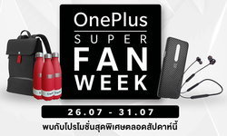 เอาใจสำหรับแฟน OnePlus ใน OnePlus Super Fan Week 26 – 31 กรกฎาคมนี้เท่านั้น