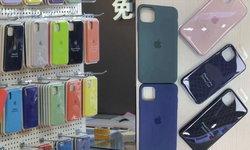 ภาพหลุด Cases ของ iPhone 11 บอกใบ้ตำแหน่งโลโก้ Apple ถูกย้ายตำแหน่งใหม่