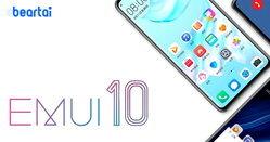 Huawei ยังไม่มีแผนปล่อย HarmonyOS เวอร์ชันสมาร์ตโฟนในปีนี้ แต่อย่างอื่นมาแน่นอน