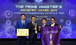"""ซัมซุง รับรางวัล """"อุตสาหกรรมยอดเยี่ยมประจำปี 2562"""" ตอกย้ำความเป็นผู้นำอันดับหนึ่งด้านนวัตกรรม"""