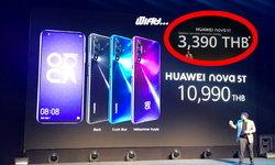 """หัวเว่ย เปิดตัว """"HUAWEI nova 5T"""" สเปคแน่น นวัตกรรม 5 กล้องในราคาเพียง 10,990 บาท"""