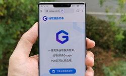 ติดตั้ง Play Store บน Huawei Mate 30 Pro ได้ง่ายนิดเดียว แต่ต้องแลกมาด้วยความเสี่ยง