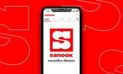 มาเป็นเพื่อนกันใน Sanook แอปฯ