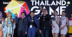 ปิดฉาก Thailand Game Show 2019 ผู้ชมงานท่วมท้นเกือบ 140,000 คน