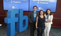 Facebook เปิดตัวโปรแกรมการตรวจสอบข้อเท็จจริงโดยผู้ตรวจสอบภายนอกในประเทศไทย