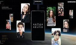 """ซัมซุง ขอบคุณคนไทย ร่วมสร้างปรากฏการณ์ """"Space Selfie"""" เซลฟี่หลุดขอบโลก"""