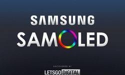 Samsungจดทะเบียนชื่อเครื่องหมายทางการค้าSAMOLED อาจจะเป็นเทคโนโลยีหน้าจอของ Galaxy S11