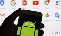 Huawei Mobile Services มีแอปรองรับทั้งหมด 45,000 แอปพลิเคชันแล้ว