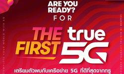 กลุ่มทรู ชนะการประมูลคลื่น 5G ย่าน 2600MHz และ 26GHz ย้ำภาพเครือข่ายที่เร็วแรงสุด