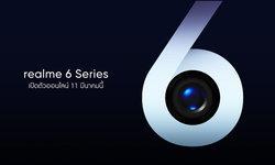 realme เตรียมส่งสมาร์ทโฟนพลังแรง realme 6 I 6 Pro กับความละเอียดกล้องหลัง 64 ล้านพิกเซล