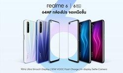 เปิดตัว realme 6 และ realme 6 Pro ในไทย เริ่มต้นที่ 4,999 บาท