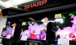 Sharp จะหยุดผลิตจอ LCD บางส่วน เปลี่ยนมาผลิตหน้ากากอนามัยให้ประชาชนแทน