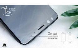 หลุดสเปคหลักของ HTC U12 จากผู้ให้บริการเครือข่ายรายใหญ่ของอเมริกา