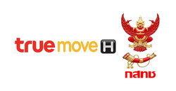 กสทช. สั่งให้ TrueMove H มีมาตรการเยียวยาลูกค้า รับผิดชอบลูกค้าที่ได้รับผลกระทบ