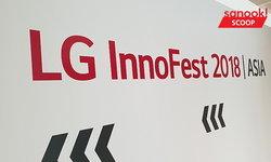 พาชมงาน LG Inno Fest 2018 งานรวบรวมนวัตกรรมของ LG เพื่อให้ชีวิตคุณดีขึ้น