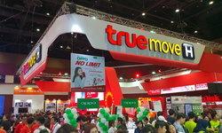 ส่อง! โปรโมชั่นมือถือจากบูธ Truemove H ในงาน Thailand Mobile Expo 2018 Hi End (ก่อนใคร)