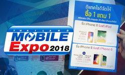 ส่อง! โปรโมชั่นมือถือจากบูธ dtac ในงาน Thailand Mobile Expo 2018 Hi-End จัดหนักถอยไอโฟน 1 แถม 1