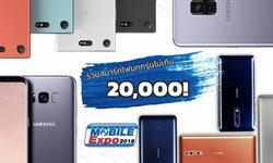 รวมสมาร์ทโฟนรุ่นเด็ดไม่เกิน 20,000 ในงาน Thailand Mobile Expo 2018 Hi-End