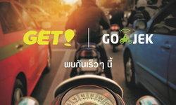 """แอปพลิเคชันเรียกรถ """"Go-Jek"""" เตรียมบุกไทยภายใต้ชื่อ """"GET"""""""