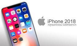 iPhone รุ่นปี 2018 (ไอโฟน 11) หลุดผลทดสอบบนเว็บ Geekbench พบ RAM เพิ่มเป็น 4GB