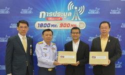 ดีแทคห่วงข้อกำหนดผู้ชนะประมูล 900 MHz กระทบต่ออุตสาหกรรมโทรคมนาคม
