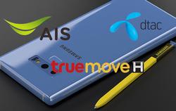 """โปรโมชั่นการจอง """"Samsung Galaxy Note 9"""" ของแต่ละค่ายมาแล้ว!"""