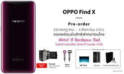โหดมาก Oppo Find X เปิด Pre Order ในไทย แถมไดร์เป่าผม Dyson Supersonic ราคาหมื่นห้า พร้อมหูฟัง Marshall
