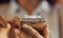"""รวมโฆษณา Teaser ของ Samsung เผยถึงปัญหาของมือถือในปัจจุบัน ก่อนเปิดตัว """"Galaxy Note 9"""""""