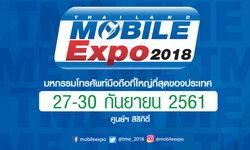 โปรโมชั่นงาน Thailand Mobile Expo 2018 ชุดใหม่มีอะไรน่าสนใจมาดูกัน?