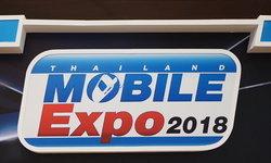 """รวมมือถือที่ """"น่าสงสาร"""" ที่สุดในงาน Thailand Mobile Expo 2018"""