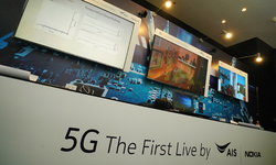 """เอไอเอสให้คนไทยได้ทดสอบเทคโนโลยีอนาคต """"5G"""" เป็นรายแรก"""