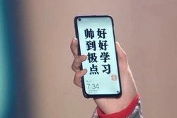 Huawei ตัดหน้า Samsung เผยโฉม Nova 4 สมาร์ทโฟนจอเต็มไร้ติ่ง พร้อมรูบนหน้าจอ