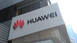 สหรัฐอเมริกาฟ้องร้อง Huawei พร้อมรองประธานกรณีค้าข้ายกับอิหร่านอย่างเป็นทางการ