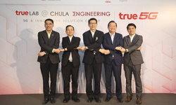 กลุ่มทรูจับมือคณะวิศวกรรมศาสตร์ จุฬาฯ ร่วมพัฒนา 5G ตามแนวทางกสทช.