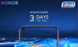 "TME 2019 : วงในหลุด ""Honor View 20"" มีให้จับในงาน  ""Thailand Mobile Expo 2019"""