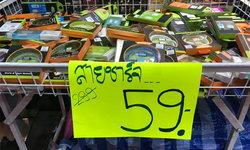 """กำเงินหลักร้อย! ไปเดินซื้ออุปกรณ์เสริมทั้งถูกและดี ในงาน """"Thailand Mobile Expo 2019"""" ชุด 2"""