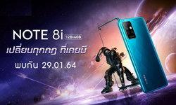 เปิดตัว Infinix NOTE 8i มาพร้อมกับชิป Helio G80 ในราคา ราคาสุดคุ้ม ไม่เกิน 4,000 บาท!
