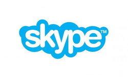 Skype เพิ่มฟีเจอร์ละลายฉากหลังให้กับมือถือเวอร์ชั่น Android