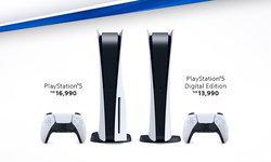 สรุปง่าย!! จอง PS5 บนเว็บ Sony ไม่ได้ ปัญหาที่แท้จริงอยู่ตรงไหน?