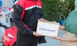 เอไอเอส จับมือ ไปรษณีย์ไทย ผุดแคมเปญสุดว้าว! ฝากทิ้ง E-Waste กับพี่ไปรษณีย์
