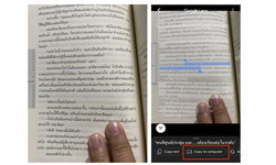 Google แนะนำ 2 ฟีเจอร์ เพื่อส่งเสริมการเรียนรู้และพัฒนาศักยภาพ