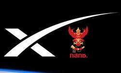 กสทช. ชี้แจง Starlink จะให้บริการในไทยได้ต้องมีใบอนุญาต