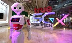 เผยโฉม! True 5G Worldtech X มิติใหม่แห่งนวัตกรรม 5G ขับเคลื่อนเศรษฐกิจและสังคม
