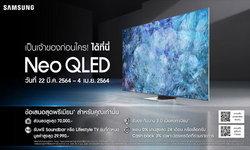 ซัมซุง เปิดให้คุณเป็นเจ้าของ Neo QLED นวัตกรรมทีวีสุดคมชัดแห่งอนาคตก่อนใคร
