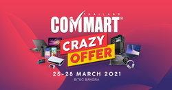 รวมโปรโมชั่นหลักของทุกบูธในงาน Commart Thailand Crazy Offer 2021