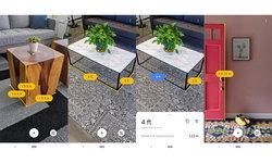 ปิดตำนาน Google Measure เครื่องวัดที่ใช้เทคโนโลยี ARCore ที่ Google พัฒนาเอง