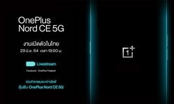 OnePlus Nord CE 5G เตรียมเปิดตัวอย่างเป็นทางการในไทย วันที่ 29 มิ.ย. 64 นี้