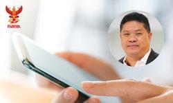 ชาวเน็ตแชร์ข้อมูลผลกระทบหลังจาก กสทช. สั่งค่ายมือถือแบน SMS ขยะ