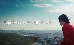 ชม MV เพลงญี่ปุ่นที่ใช้ Pixel 6 ถ่ายเป็นครั้งแรก