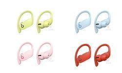 หลุดภาพหูฟังPowerbeatProอีก4สีสดใสและน่าซื้อพร้อมจำหน่ายช่วงSummerนี้